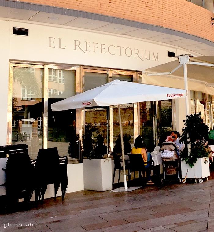 bar refectorium